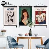創意油畫馬蒂斯宿舍改造ins掛布客廳背景墻掛毯臥室電表箱裝飾布