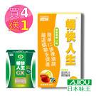 日本味王 暢快人生蜂蜜檸檬精華版(5g/12包)x4盒+贈暢快人生CX (7包/盒)X1