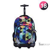 拉桿書包 新款兒童拉桿書包中學生男女小學生拖桿書包後背旅行背包3-5年級XW  一件免運