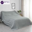 家用防塵蓋布 家具防塵布 遮蓋 床頂防灰塵蓋布衣架防塵布遮灰布 小山好物