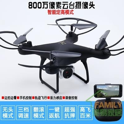 無人機 超大遙控飛機無人機航拍器4K高清專業直升機飛行器兒童玩具航模型-快速出貨