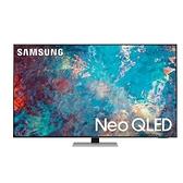 【南紡購物中心】三星【QA55QN85AAWXZW】55吋QLED 4K電視