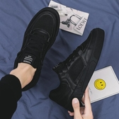 冬季新款男鞋韓版潮流百搭帆布板鞋休閒網面鞋秋季全黑色布鞋 雙十二全館免運