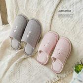 日式家居棉拖鞋女秋冬季情侶室內居家可愛