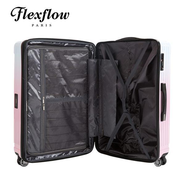 Flexflow 黑大理石 29吋 智能測重 可擴充拉鍊  防爆拉鍊旅行箱 里爾系列 29吋行李箱 【官方直營】