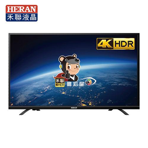 禾聯 HERAN 55吋4KHDR聯網LED液晶電視 HC-55J2HDR(免運費)