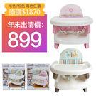 【Summer infant】兒童餐椅 ...