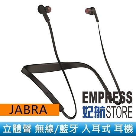 【妃航】捷波朗/Jabra Halo Smart 藍芽/藍牙/無線 耳機 立體聲 入耳式/後頸式/磁吸 運動/通話