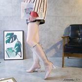 好康618 夏季蕾絲高筒靴中跟鏤空網紗女靴亮片