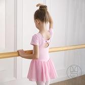 芭蕾舞裙兒童體操服夏季短袖連體練功服女童跳舞舞蹈服中國舞【貼身日記】