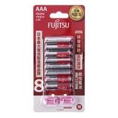 富士通鹼性4號AAA電池(8入卡裝)