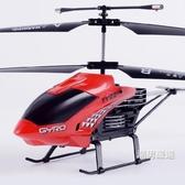 遙控玩具遙控飛機無人機直升機飛機玩具兒童模型耐摔遙控充電動飛行器xw