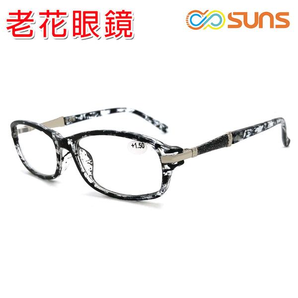 老花眼鏡 簡約優雅豹紋灰框老花眼鏡 閱讀眼鏡 佩戴舒適 閱讀眼鏡 時尚新潮流老花眼鏡