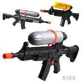 玩具水槍 兒童玩具水槍抽拉式特大仿真遠射程大號水炮沙灘玩具成人漂流水槍 QQ7399『東京潮流』