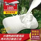 【班尼斯國際名床】~窩型曲線天然乳膠枕頭 (附贈綿織布套、手提收納袋),超取限兩顆!
