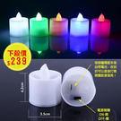雙十一促銷現貨蠟燭電子蠟燭浪漫LED蠟燭...