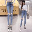 VK精品服飾 韓國風破洞牛仔褲緊身高腰顯瘦毛邊單品長褲