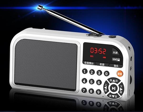 收音機 新款便攜式老人插卡音響小型唱戲機念佛經老年音樂隨身聽MP3播放器【快速出貨八折搶購】