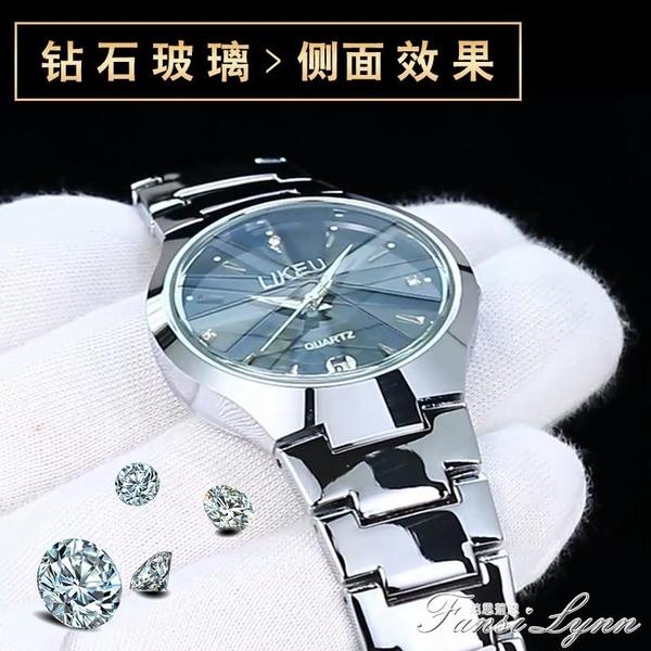 韓版簡約時尚情侶手錶女士學生手錶男士女錶防水潮流男錶石英腕錶 中秋節全館免運