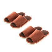 (組)舒適素色保暖拖橘M x1+XL x1