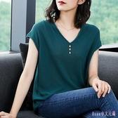春夏新款韓版寬鬆顯瘦文藝純色V領短袖針織衫冰絲打底衫上衣 LF4027【Rose中大尺碼】