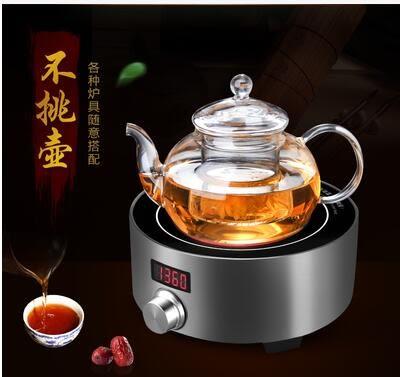 110V出國台灣觸摸電陶爐電茶爐養生煮茶水壺電磁爐