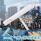 擦玻璃擦刮一體家用多功能清潔工具雙面窗戶清洗刮水器【轻奢时代】