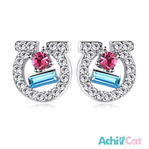 AchiCat 耳環 正白K 等待幸福 耳針式 抗過敏鋼針 馬蹄鐵 施華洛世奇元素 銀色C款*一對價格*G4066