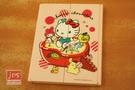 Hello Kitty 凱蒂貓 奇幻樂園 三面立鏡 粉 KRT-218922