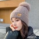 熱賣針織帽 2020新款女士秋冬百搭韓版時尚加厚兔毛線帽保暖針織套頭帽子 萊俐亞