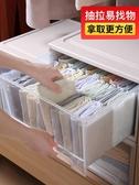 收納箱抽屜式收納盒衣櫃儲物整理箱塑料裝衣服櫃子衣物多層櫃神器  ATF  極有家