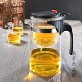 飄逸杯玻璃茶壺耐高溫泡茶器耐熱全拆洗玲瓏杯養生壺過濾內膽茶具CY 酷男精品館