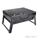 燒烤架戶外碳燒烤爐家用木炭用具家庭烤串神器小型烤肉爐子烤火盆 NMS蘿莉新品