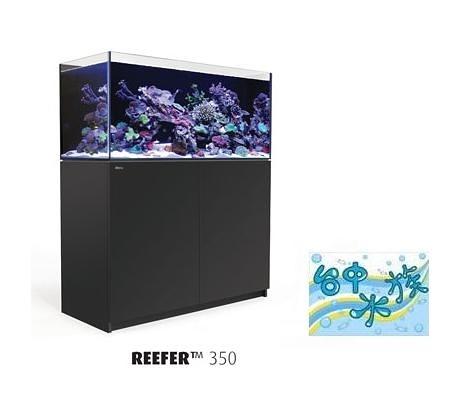 {台中水族}以色列原裝Red Sea -REEFER 350珊瑚礁岩水族套缸(黑)  特價 120*53*50cm 超白玻璃12mm