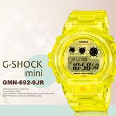 g-shock mini 秒殺款 gmn-692-9jr 日限g-shock 現+排單/熱賣中!