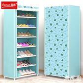 家具 鞋櫃 簡易鞋架多層櫥櫃 潮男街