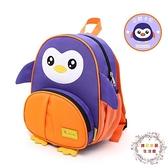 幼兒園書包小寶寶1-3-5周歲可愛正韓男女童防走失背包兒童後背包【限時八折】