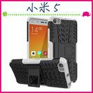 Xiaomi 小米5 輪胎紋手背蓋 全包邊手機套 矽膠保護殼 帶支架保護套 PC+TPU手機殼 蜘蛛紋