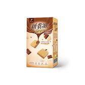 新貴派大格酥經典巧克力194g【愛買】