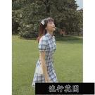日常可穿改良版紫色格子旗袍年輕款夏季中國風少女小個子連衣【全館免運】