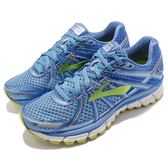 BROOKS 慢跑鞋 Adrenaline GTS 17 十七代 藍 綠 DNA動態避震 女鞋【PUMP306】 1202311B464