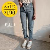 現貨◆PUFII-牛仔褲 不對稱斜抽鬚牛仔褲小直筒褲-0225 春【CP15904】