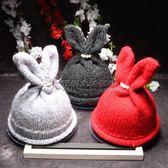 韓版兔耳朵珍珠毛線帽 YL-MZ139