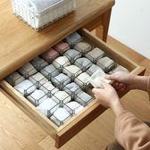 抽屜整理隔板蜂巢分隔板內衣襪子收納盒
