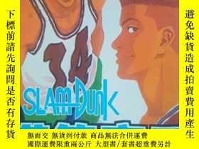二手書博民逛書店罕見灌籃高手2Y269399 井上雄彥 遠方出版社 出版2005