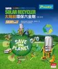 科學玩具GE-616 太陽能環保六金剛 ProsKit 台灣寶工