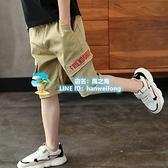 男童短褲 男童夏款工裝短褲兒童夏季褲子中大童休閒運動五分褲 【風之海】