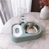 貓食盆 貓碗不銹鋼狗碗雙碗不濕嘴自動飲水器兩用貓寵物糧狗食盆貓咪用品 星隕閣