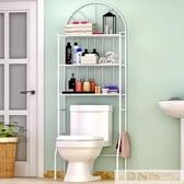 廁所衛生間馬桶架 浴室洗手間層架置物架子落地壁掛收納架  韓慕精品 YTL