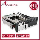 Awesome 2.5吋 3.5吋 硬碟抽取盒 USB3.0擴充 AWD-MRA751PU SATA 擴充USB